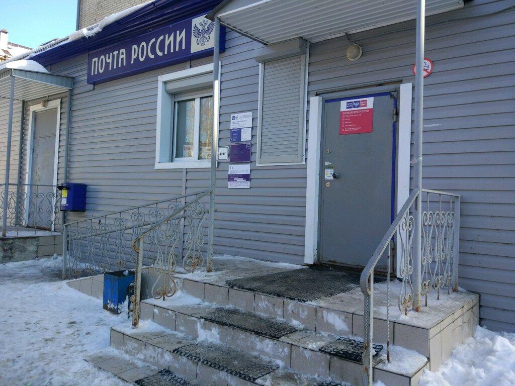 почтовое отделение — Отделение почтовой связи № 625053 — Тюмень, фото №1