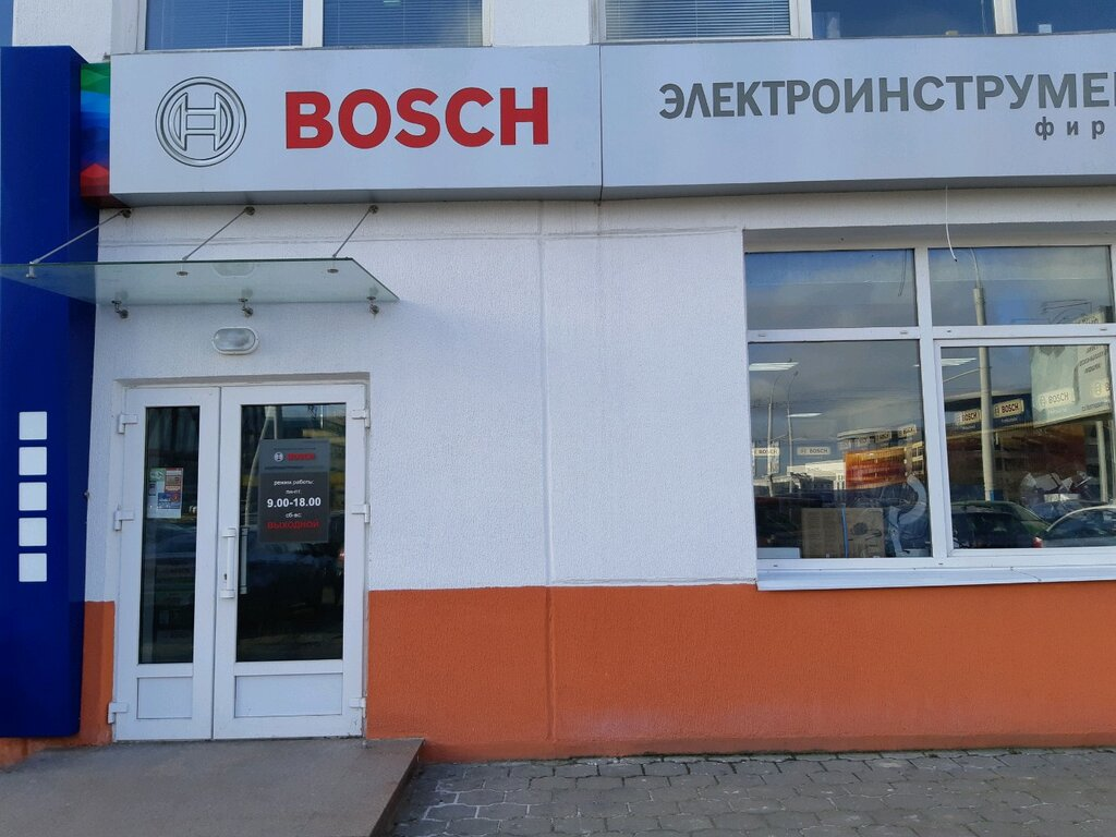 электро- и бензоинструмент — Магазин Bosch - электроинструмент и оснастка — Минск, фото №2