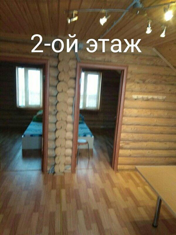 База Отдыха Усть-Бельск