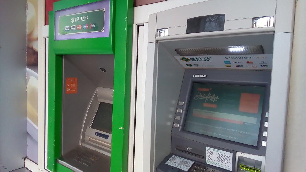 Срок хранения фото с банкоматов рк сколько