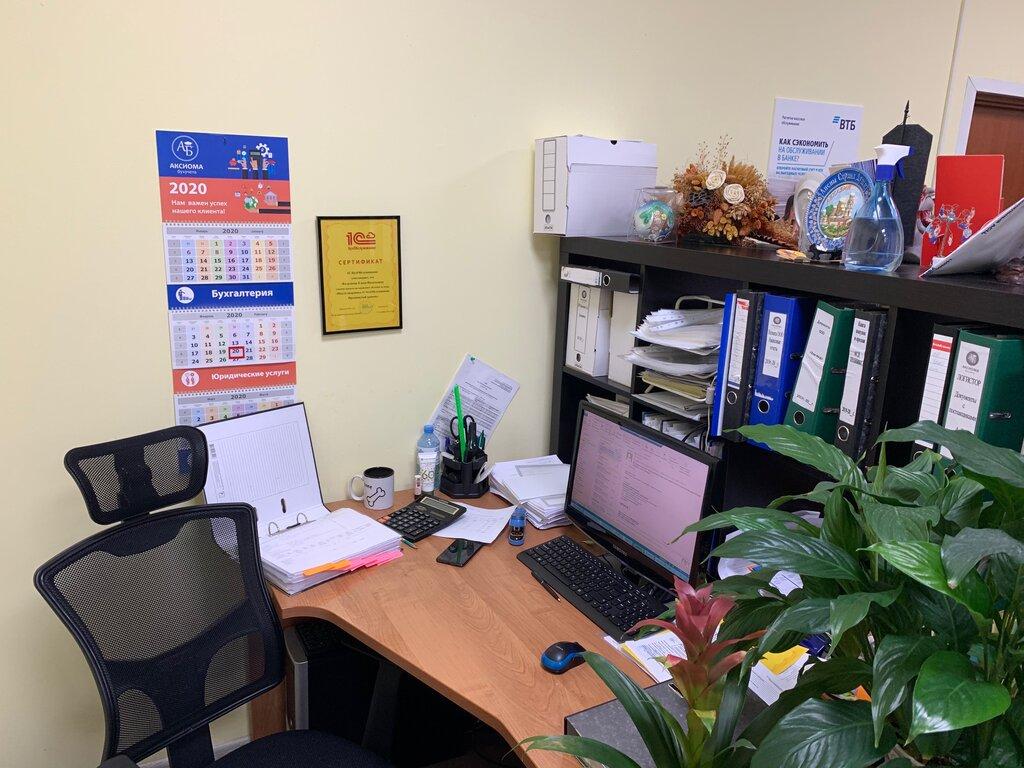 бухгалтерские услуги — Аксиома бухучёта — Москва, фото №1