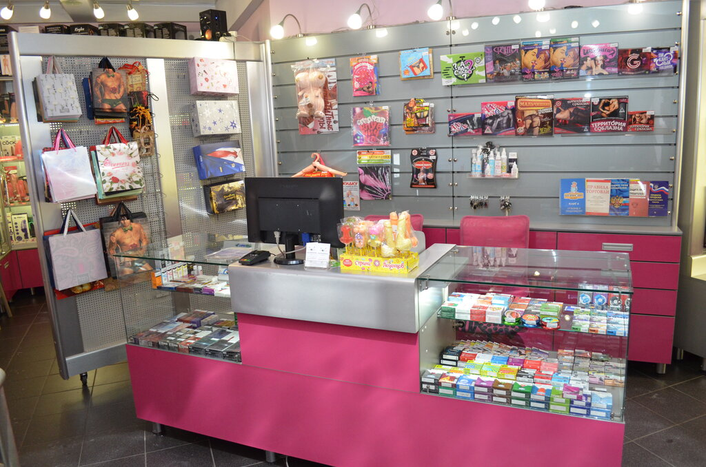 Kazanova Sex Shop