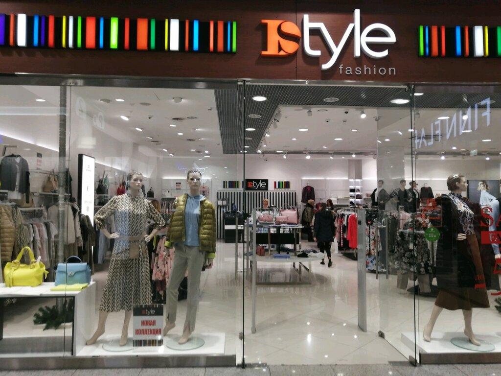 Магазин Одежды Дистайл В Москве