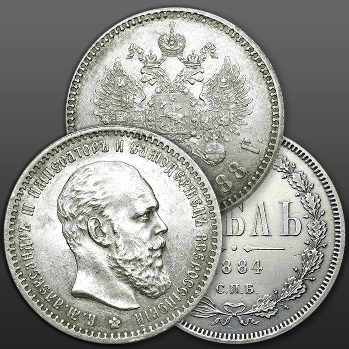 Монет ломбард лонжин выкуп часов