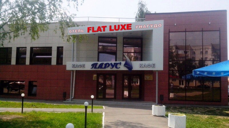 Flat-Luxe
