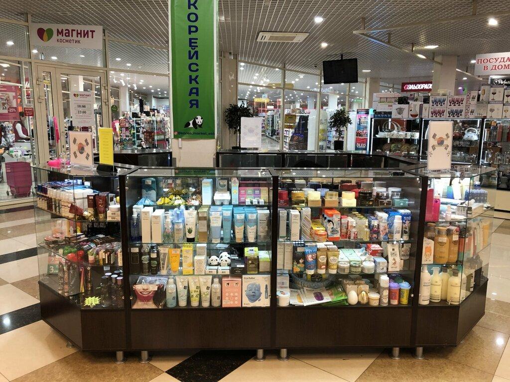 Магазин Корея Шоп
