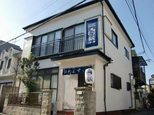 Hisayo'S Inn - Hostel