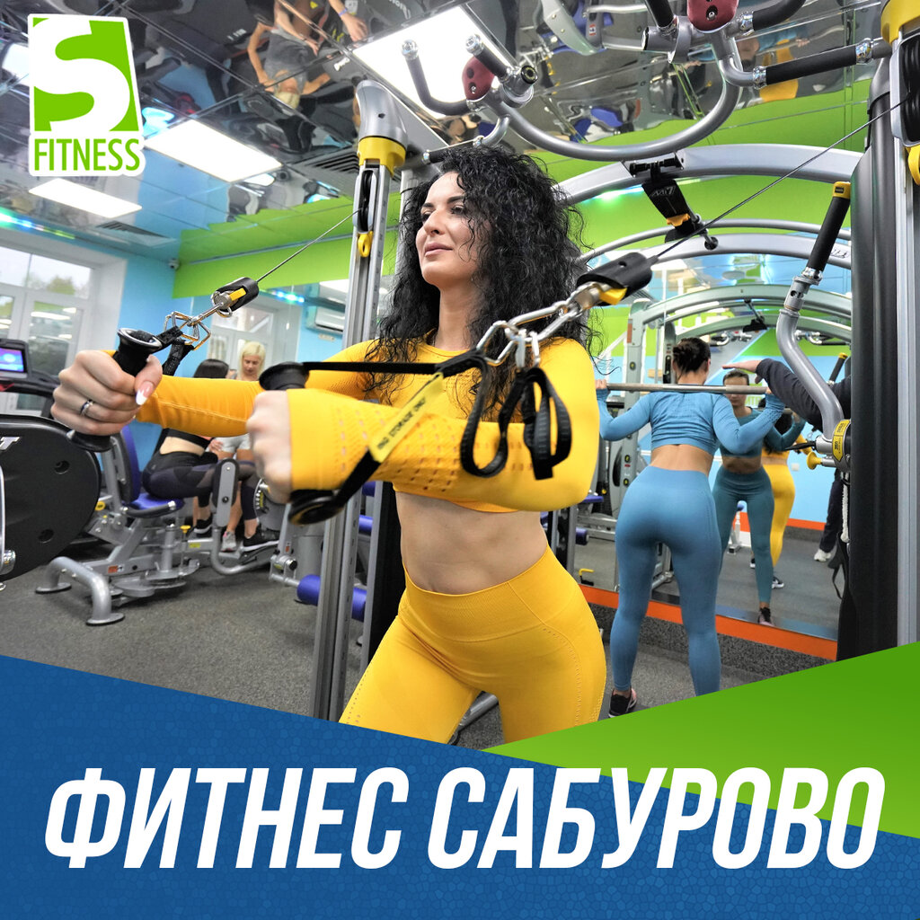 Фитнес клуб москва для женщин мужской клуб лев