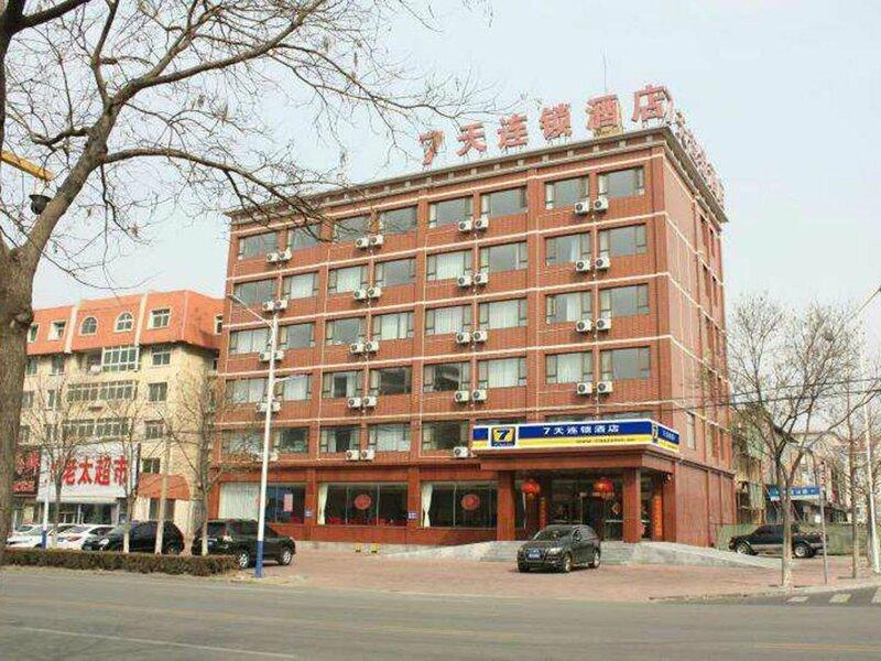 7 Days Inn·Jinzhou Port Bijia Mountain