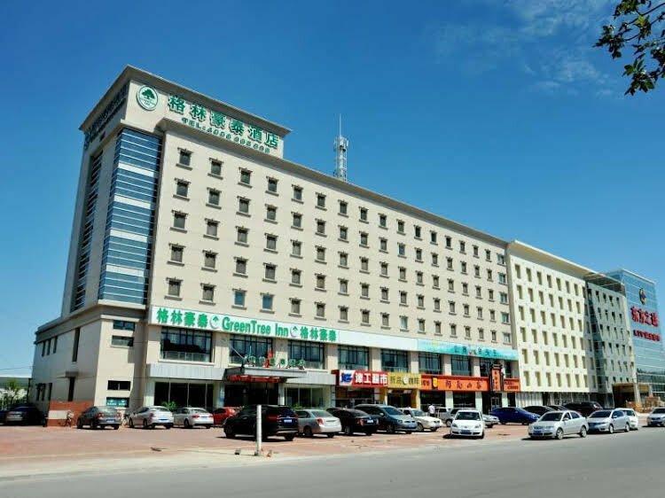 GreenTree Inn Tianji Dagang District Shihua Road Hotel