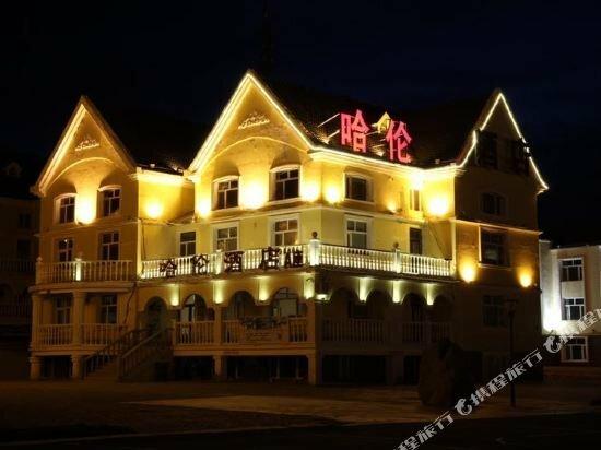 Halun Hotel