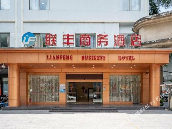 Lianfeng Hotel