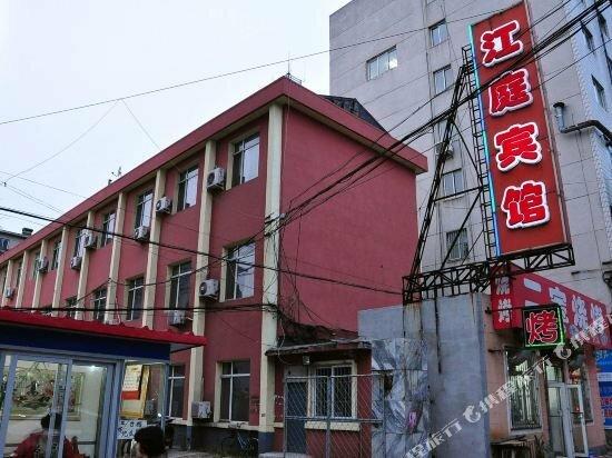 Jiangting Fashion Hotel