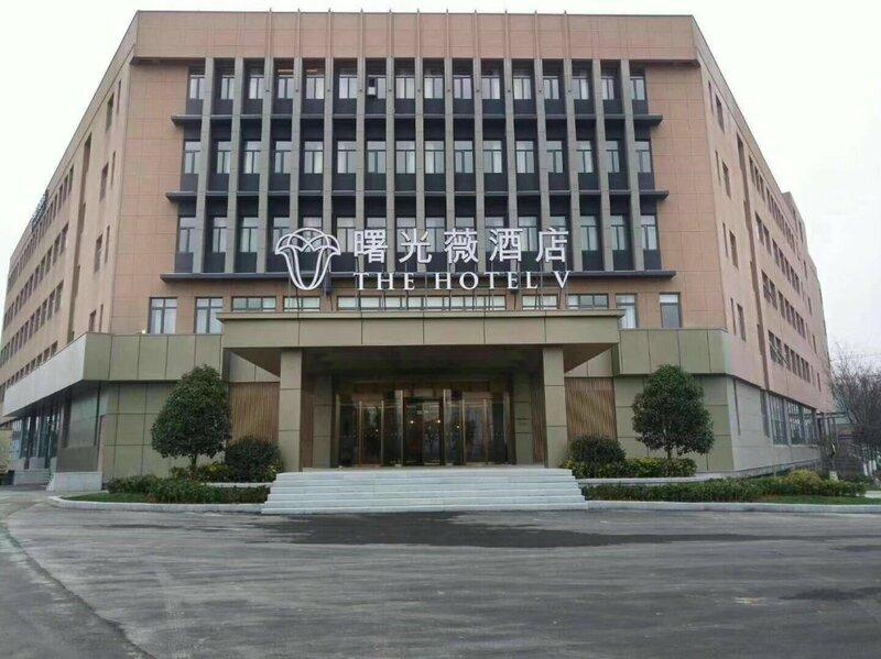 The Hotel V Nanjing Lishui