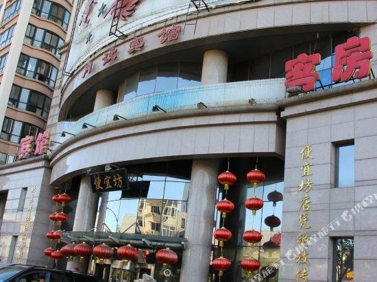 Beijing Pianyifang Hotel