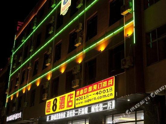 Super 8 Inn Langfan Wen'an Fengli North Road