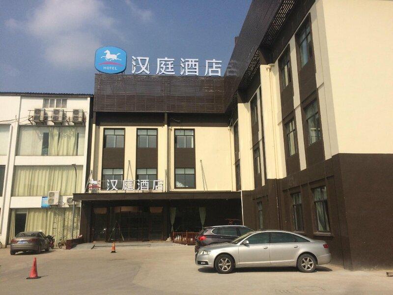 Vienna Hotel Shanghai Hongqiao National Exhibition