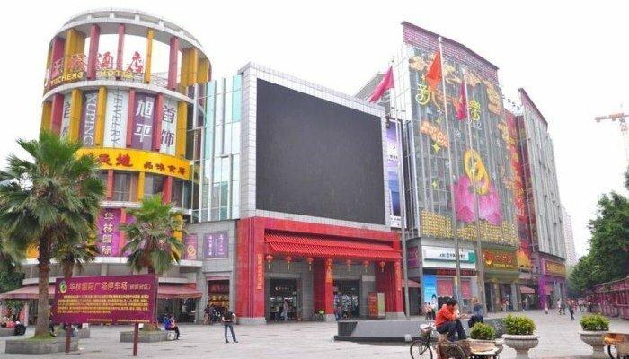 Hualin International Yucheng Ho
