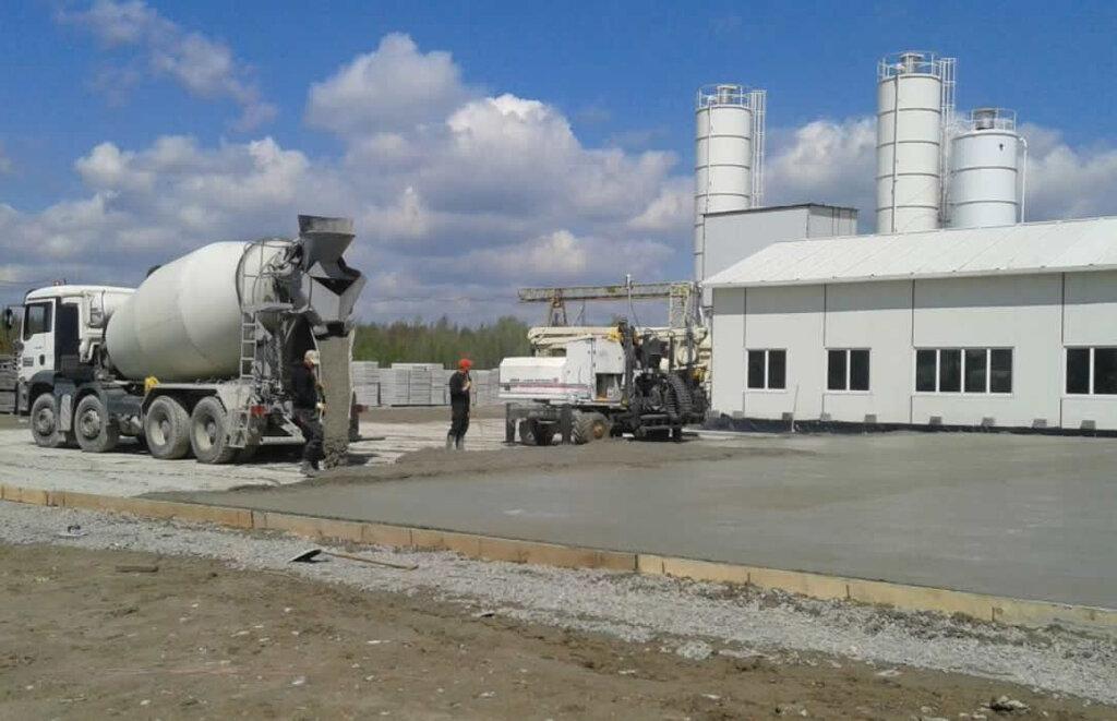 Лапсары бетон заказать 10 раствор йода