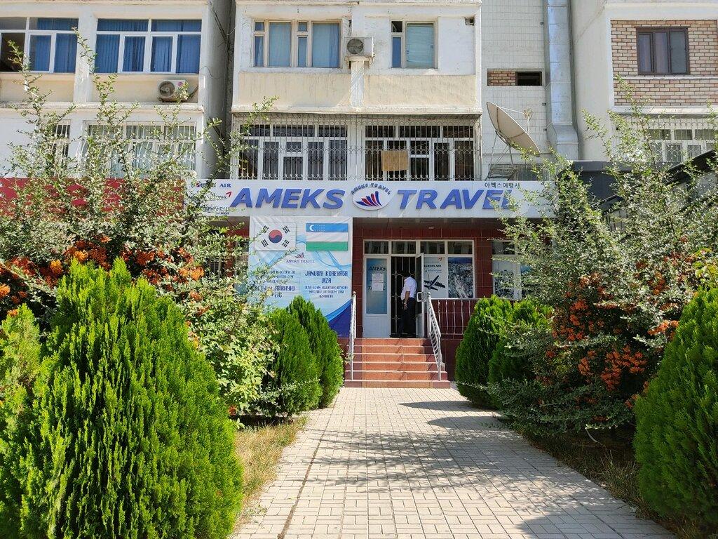 авиакомпания — Ameks Travel — Ташкент, фото №2