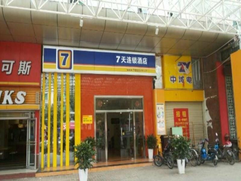 7 Days Inn Zhuhai North Railway Station Jinding Shop