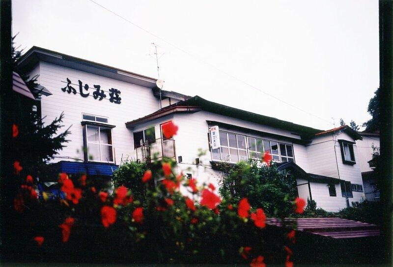 Izakaya Minshuku Fujimiso
