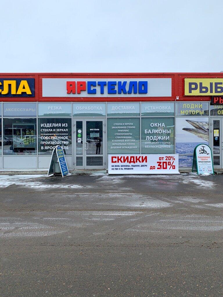 стекольная мастерская — Ярстекло — Ярославль, фото №2