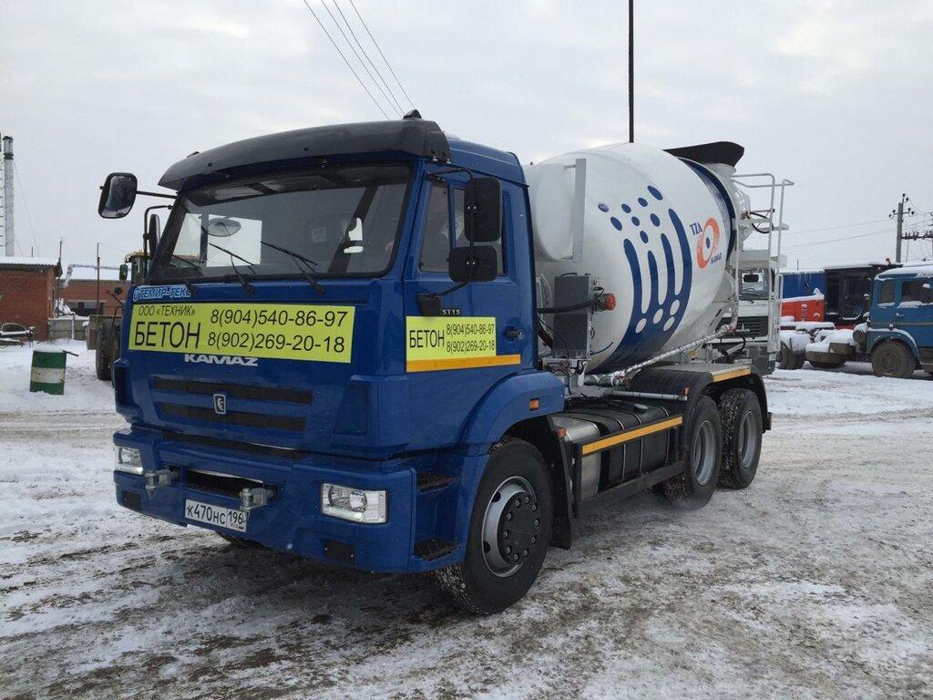Бетон в красноуфимске купить бетон в белгородской области цена