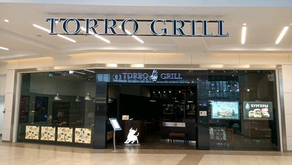 ресторан — Torro Grill — Химки, фото №2
