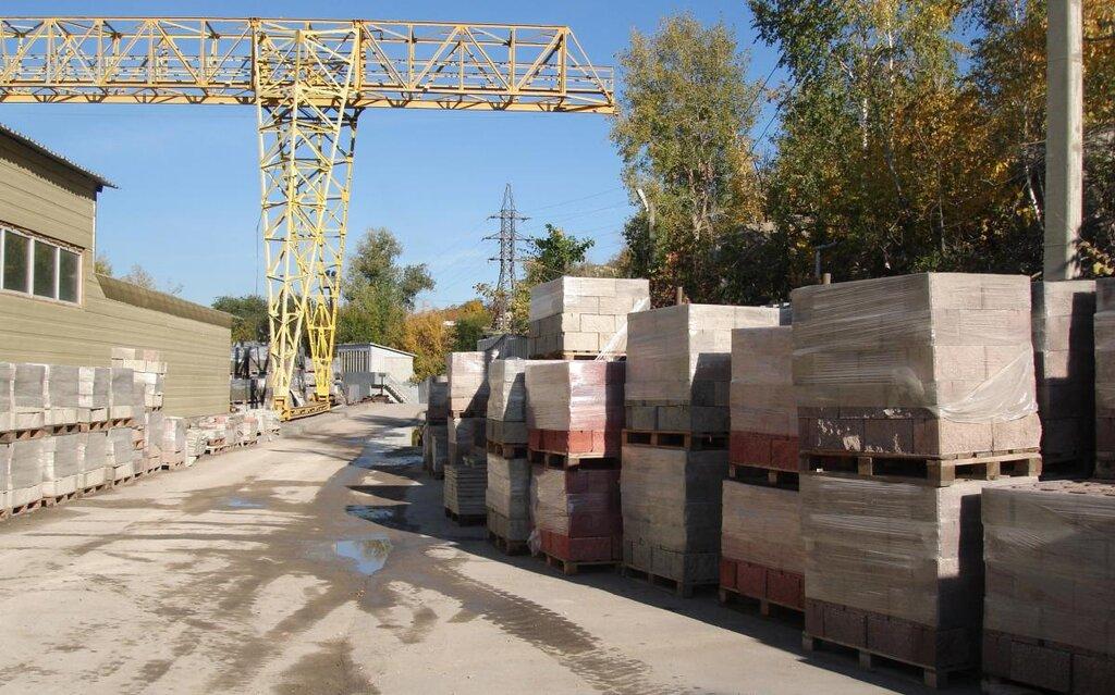 бетон стройсервис