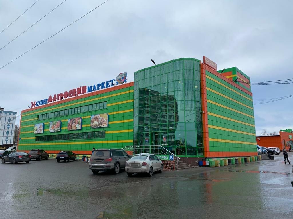 Печать фотографий в солнечногорске