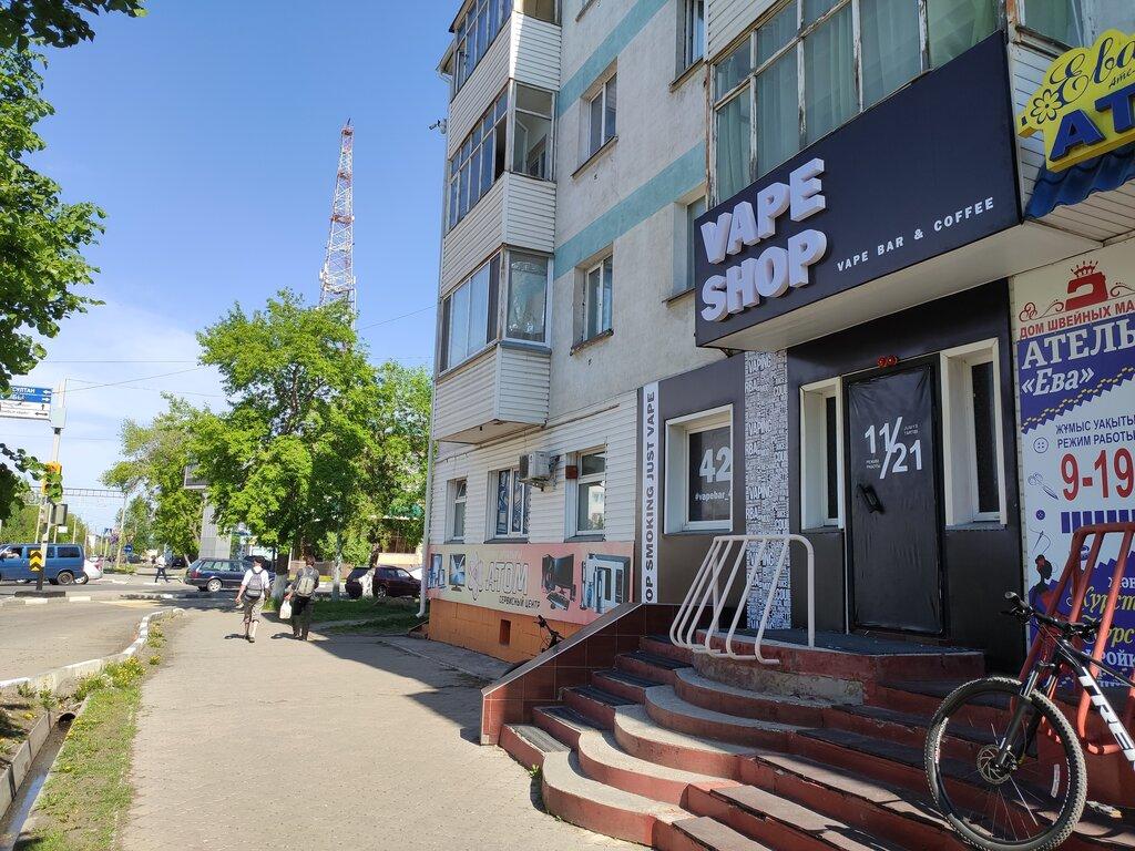 вейп шоп — Вейп бар 42 — Петропавловск, фото №2