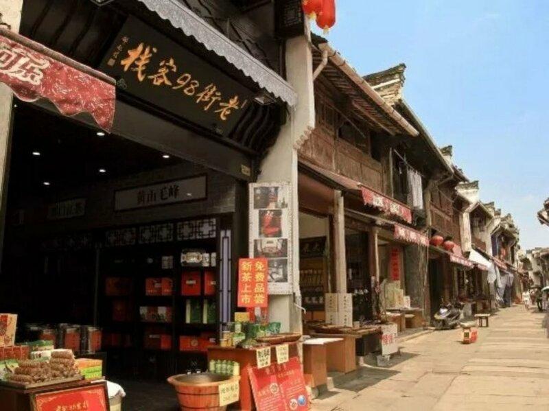 Laojie 89 Inn