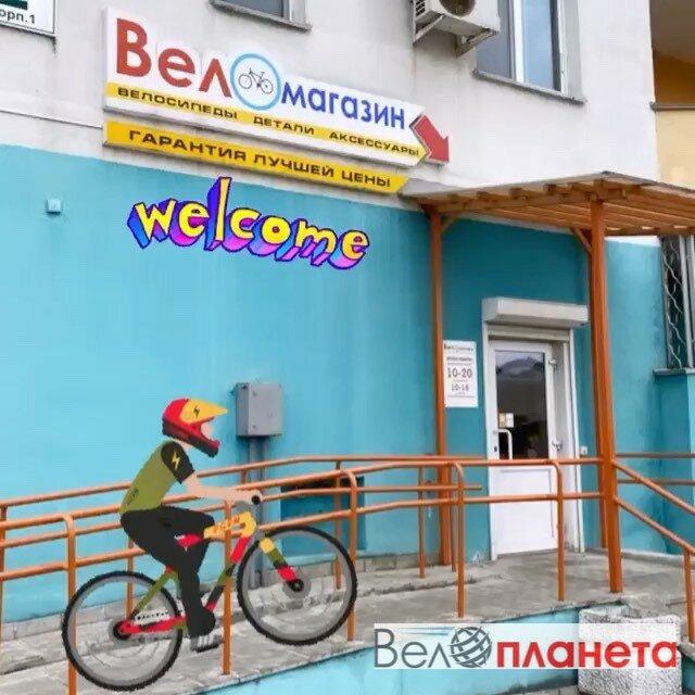 веломагазин — ВелоПланета — Минск, фото №2