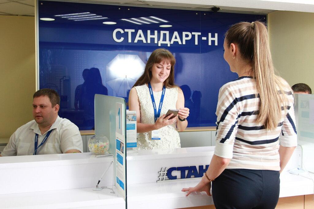 ремонт телефонов — Авторизованный сервисный центр Стандарт-Н — Орск, фото №1
