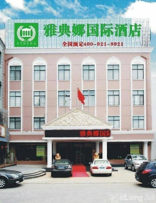 Greentree Inn Pudong Lujiazui Express