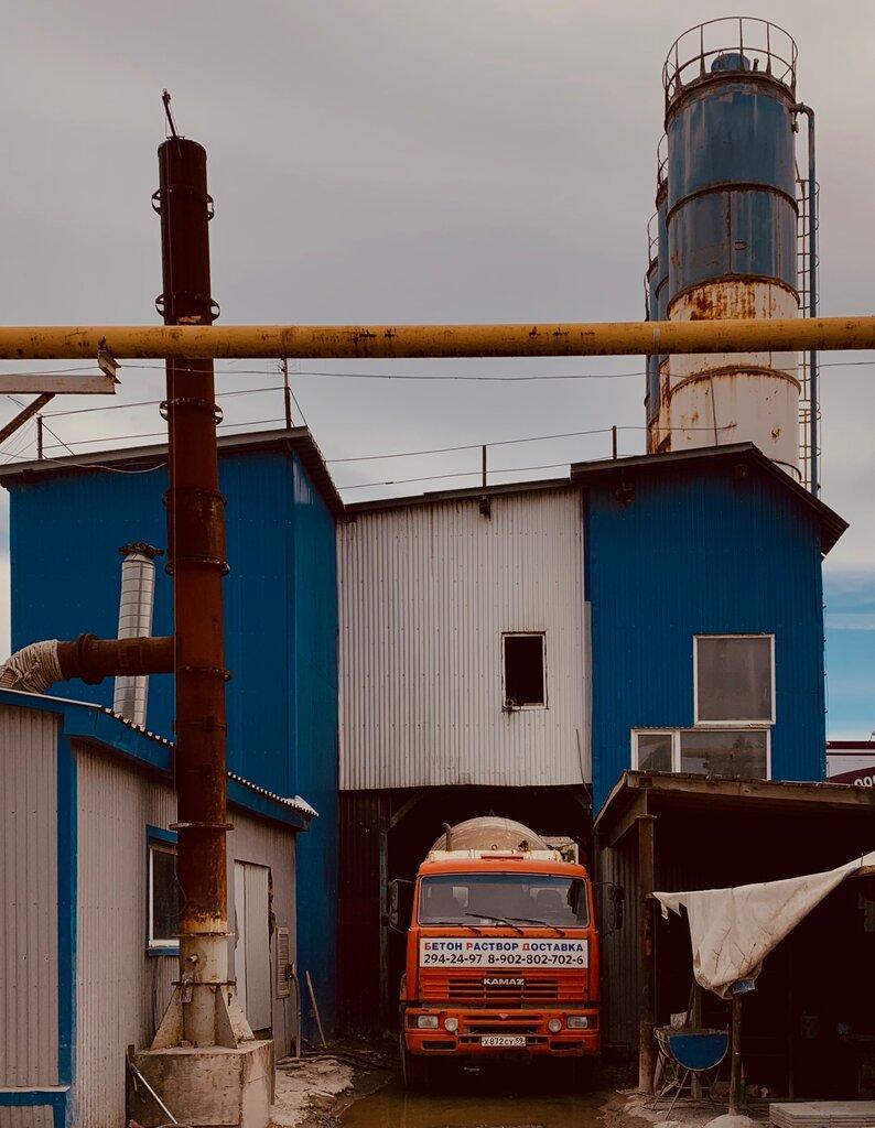 завод бетона пермь