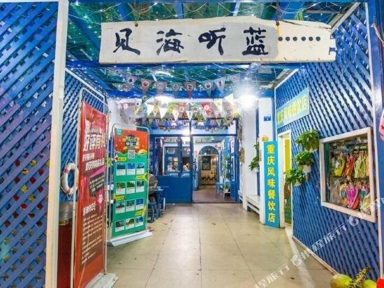 Sanya Jialan Tinghai Inn