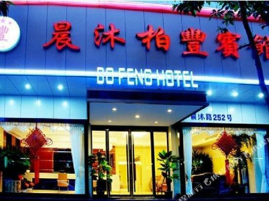 Bo Feng Hotel