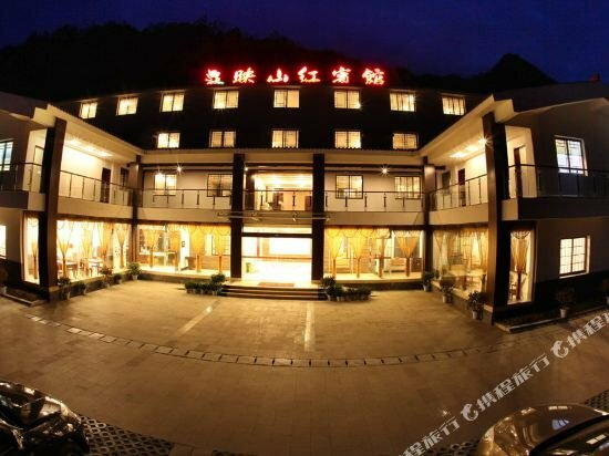 Yingshanhong Hotel