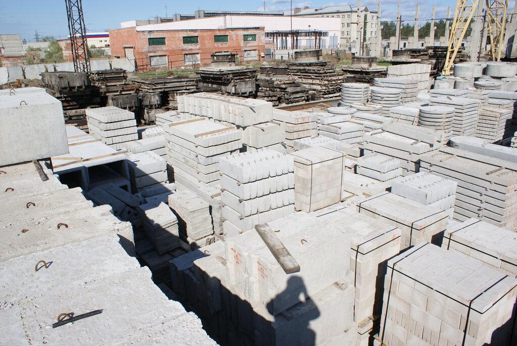 Тобольск жби бетон купить бетон с подачей