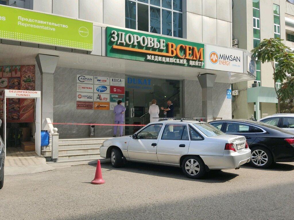 железнодорожные и авиабилеты — S7 airlines — Ташкент, фото №1