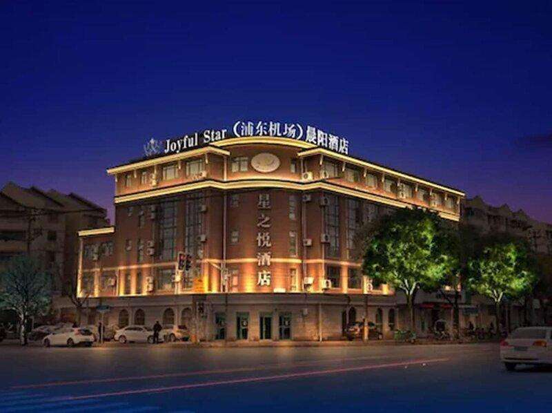Shanghai Joyful Star Chenyang Hotel