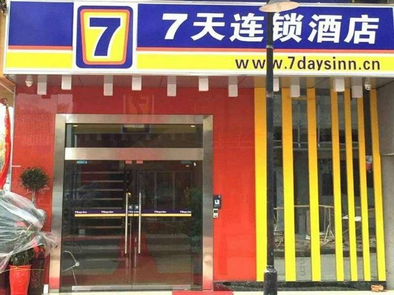 7 Days Inn Ying Shang Lan Xing Jian Cai Market Branch