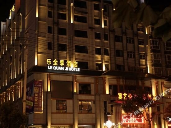 Suizhoule all season hotel