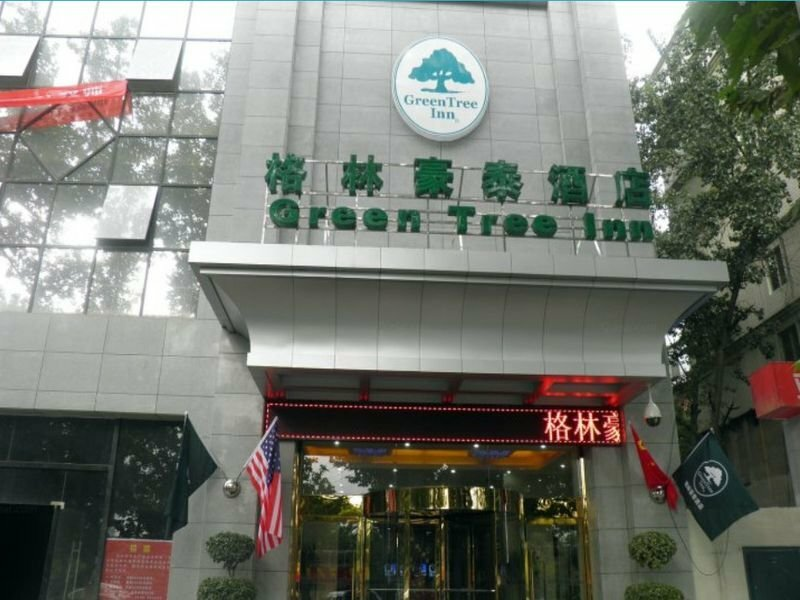 GreenTree Inn Xi'an Bell and Drum Tower Food Street Ancient City Wall Ximen Express Hotel