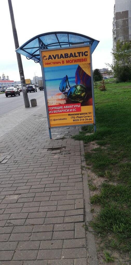 остановка общественного транспорта — Остановка автобуса — Могилёв, фото №1