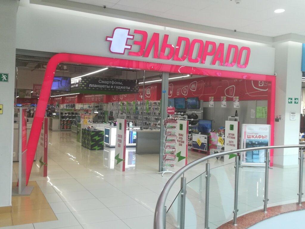 Магазин Бытовой Техники В Чехове