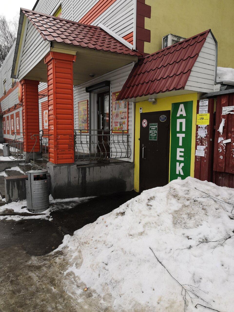 Фото в дикси пушкино московский проспект кожицы