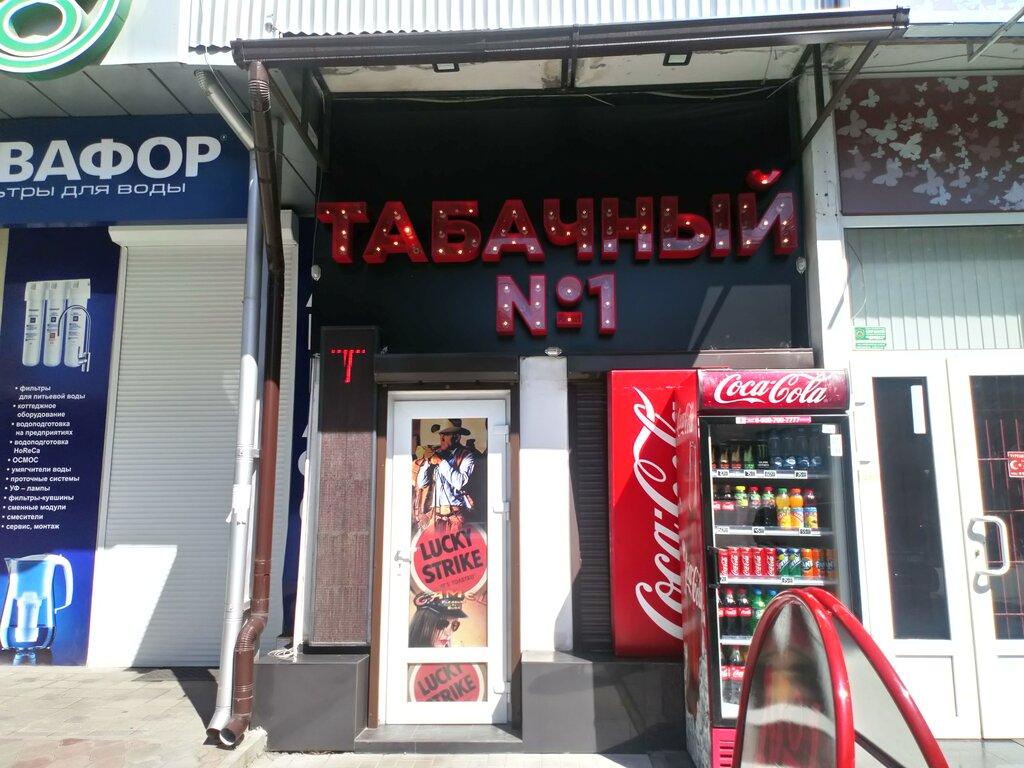 Табачный Магазин 1